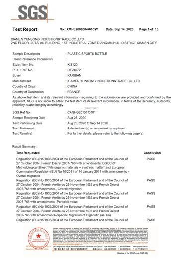 云松SGS认证(2020年)