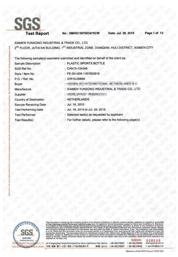 云松SGS认证(2015年)
