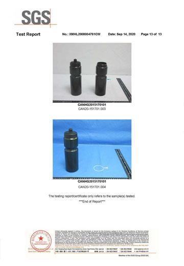 云松塑料运动水壶SGS认证